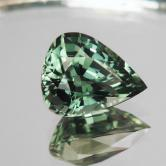 Color Bright Blue - Green Tourmaline Afghanistan 3.96 ct GLI