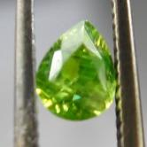Perfect Horsetail Inclusions Russian Demantoid Garnet GL