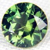 Brilliant! Top Gem  Russian Demantoid Garnet GLI
