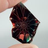 Museum Quality!  Carved Bi-Color Oregon Sunstone GLI